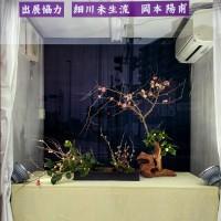 IMG_20180202_163718熊谷組 2月