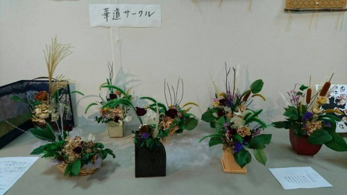 細川ホームページアップ用飯田