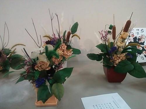 アップ用細川ホームページ