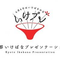 Ikepre2020_logo